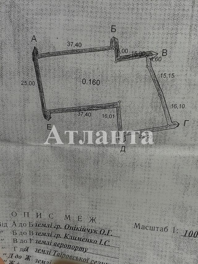 Продается земельный участок на ул. Ореховая — 58 000 у.е. (фото №4)