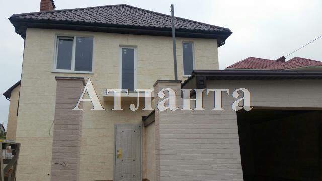 Продается дом на ул. Абрикосовая — 105 000 у.е.