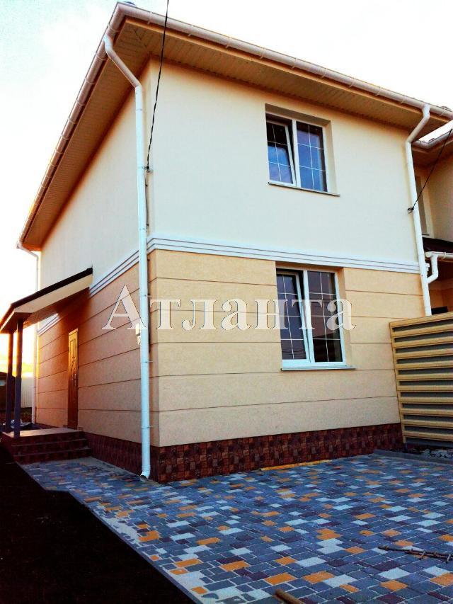 Продается дом на ул. Патриотическая — 72 000 у.е. (фото №3)