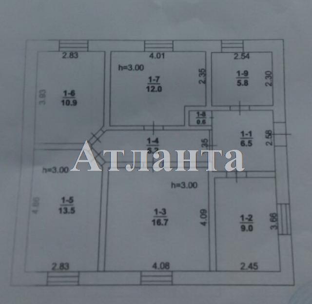 Продается дом на ул. Яновского Юрия — 105 000 у.е. (фото №3)