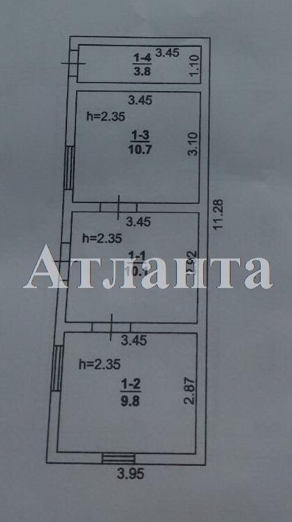 Продается дом на ул. Яновского Юрия — 105 000 у.е. (фото №4)