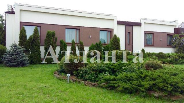Продается дом на ул. Хмельницкого Богдана — 475 000 у.е. (фото №4)