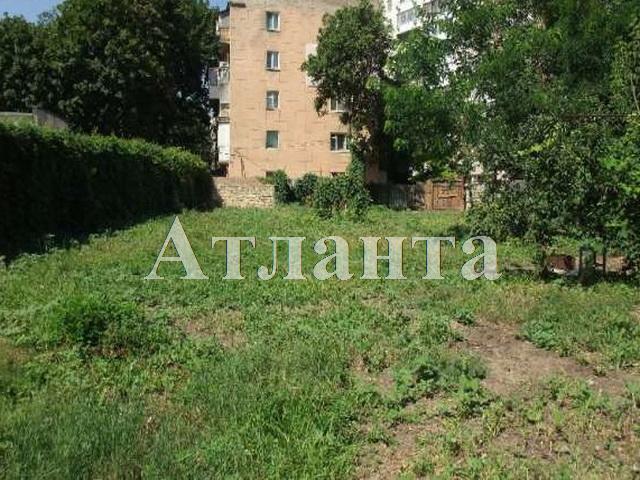 Продается земельный участок на ул. Педагогическая — 500 000 у.е.