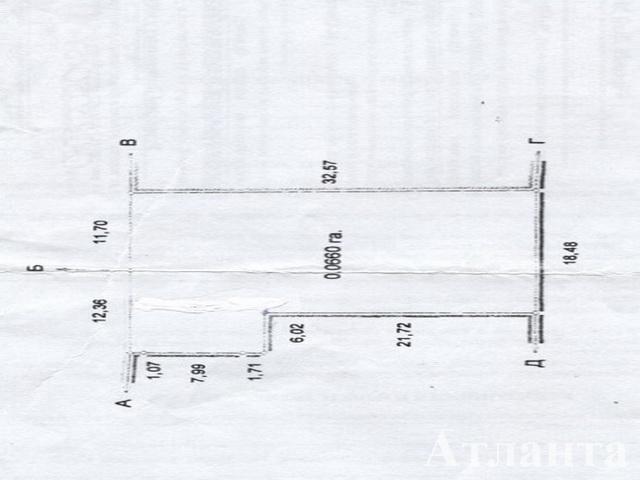 Продается земельный участок на ул. 2-Я Улица — 80 000 у.е.