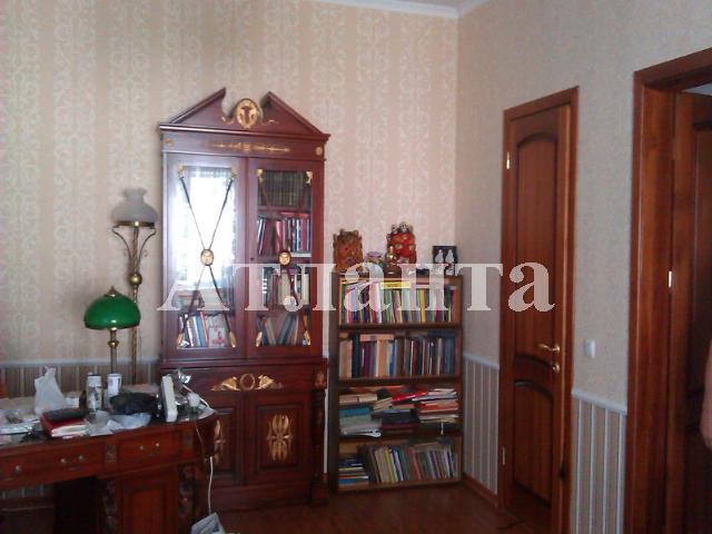 Продается дом на ул. Свободы Пр. — 320 000 у.е.