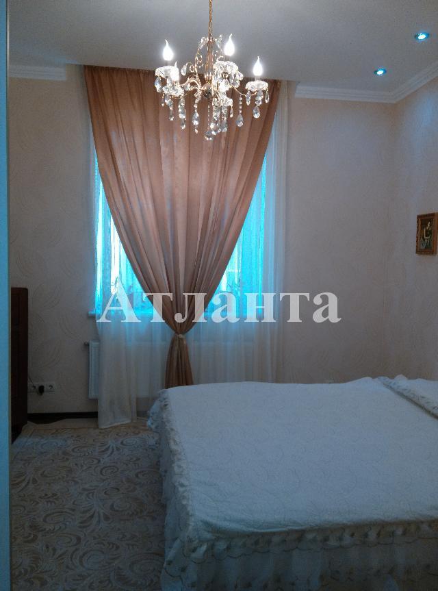 Продается дом на ул. Демченко Марии — 350 000 у.е.