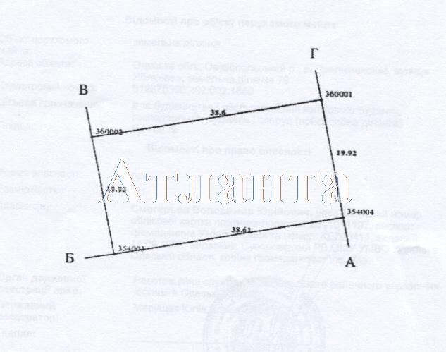 Продается земельный участок на ул. Яблоневая — 11 000 у.е.