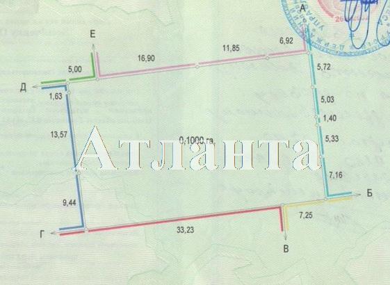 Продается земельный участок на ул. Космодемьянской — 150 000 у.е. (фото №3)