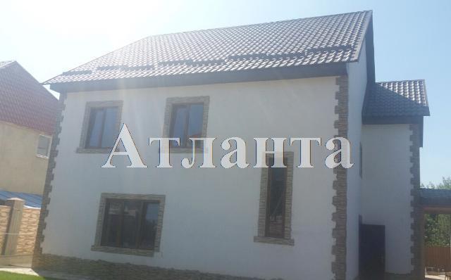 Продается дом на ул. Кодымская — 150 000 у.е.