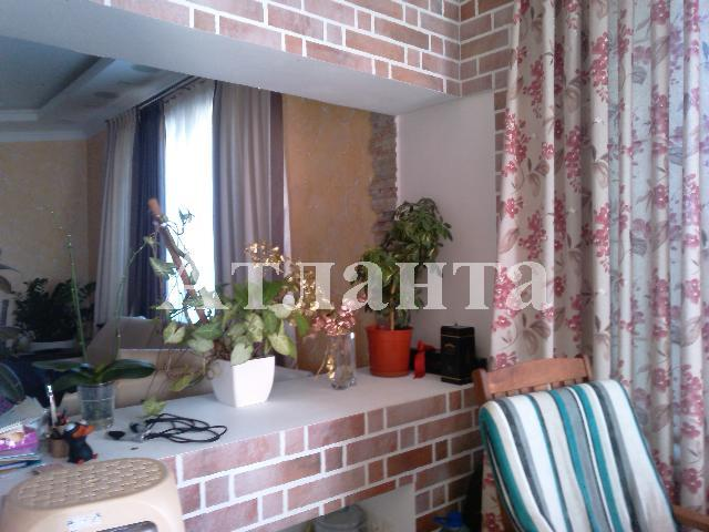 Продается дом на ул. Массив № 10 — 400 000 у.е. (фото №4)