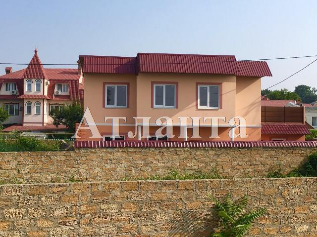Продается дом на ул. Морская — 140 000 у.е.