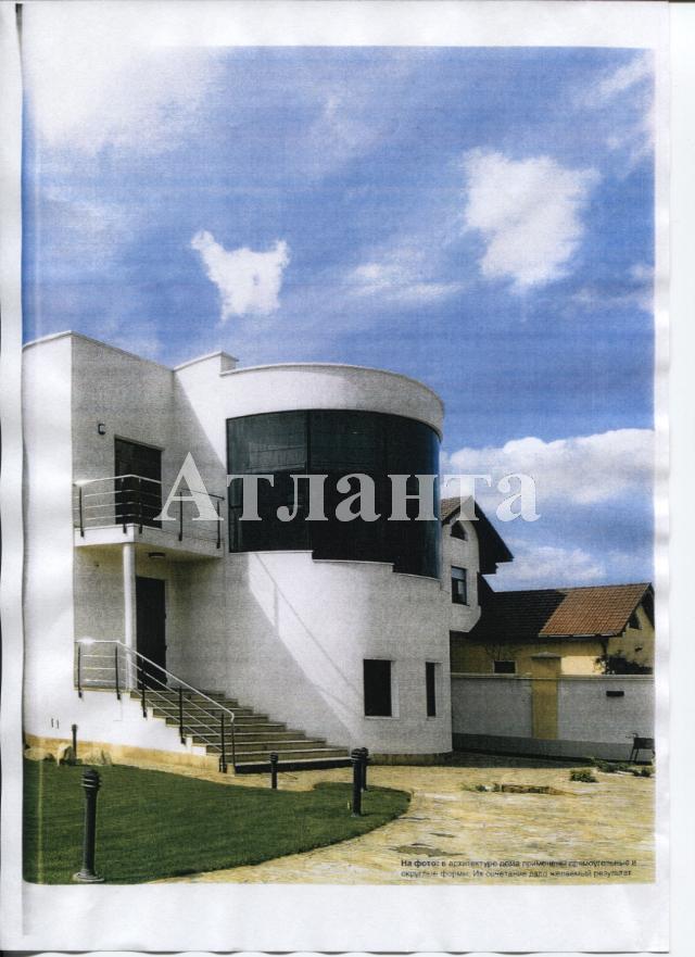 Продается дом на ул. Тенистая — 500 000 у.е. (фото №2)