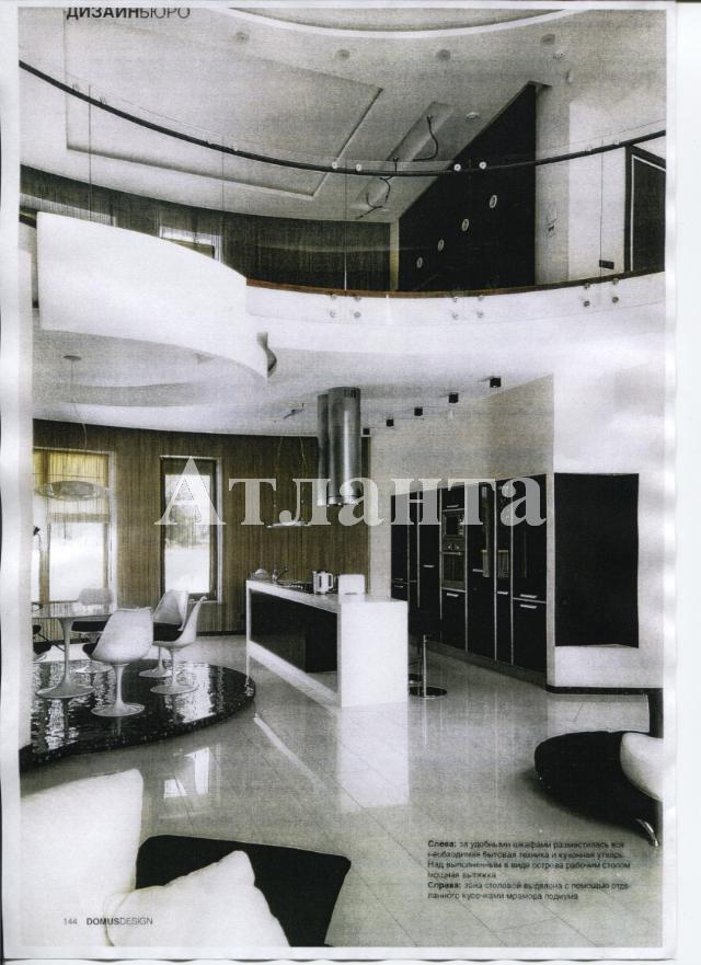 Продается дом на ул. Тенистая — 500 000 у.е. (фото №3)