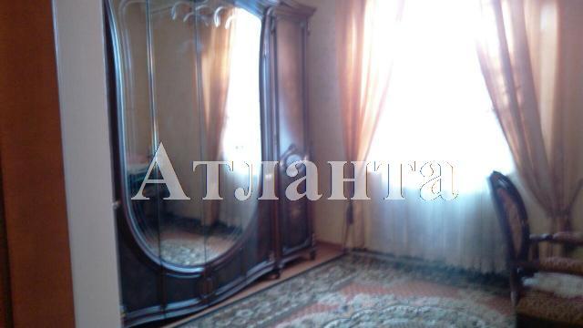 Продается дом на ул. Уютная — 400 000 у.е.