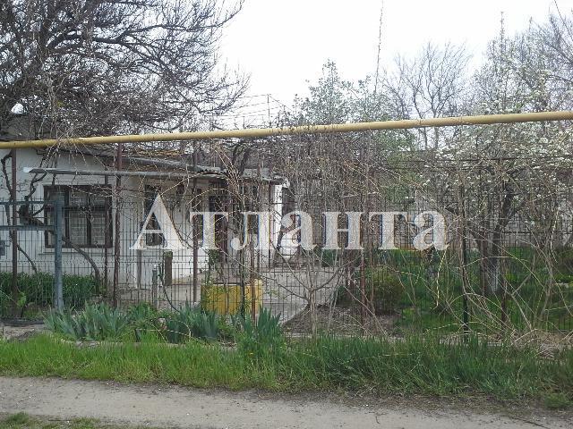 Продается земельный участок на ул. Демченко Марии 1-Я Линия — 90 000 у.е.