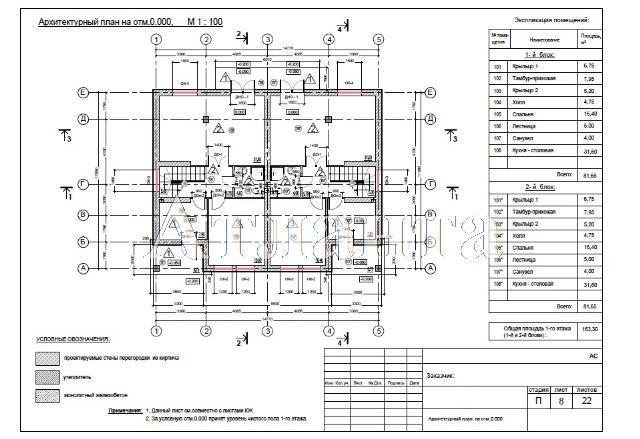 Продается дом на ул. Лесная — 125 000 у.е. (фото №2)