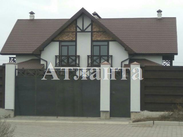 Продается дом на ул. Лесная — 125 000 у.е. (фото №3)