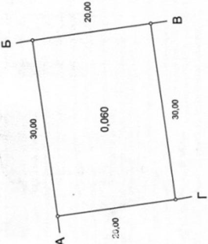 Продается земельный участок на ул. Массив № 20 — 12 000 у.е.