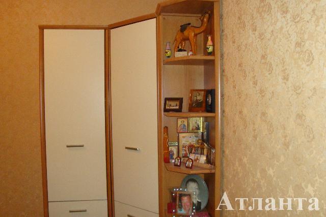 Продается дом на ул. Солнечная — 850 000 у.е.