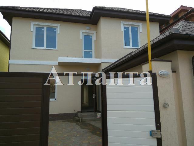 Продается дом на ул. Прикордонная — 155 000 у.е.
