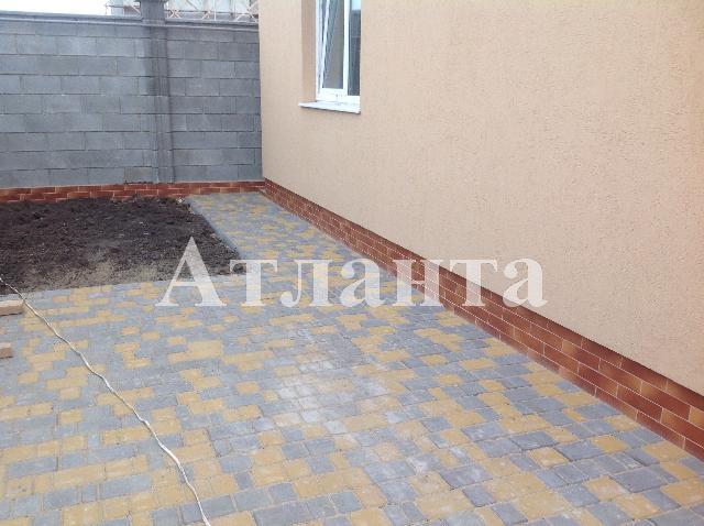 Продается дом на ул. Лазурная — 120 000 у.е.