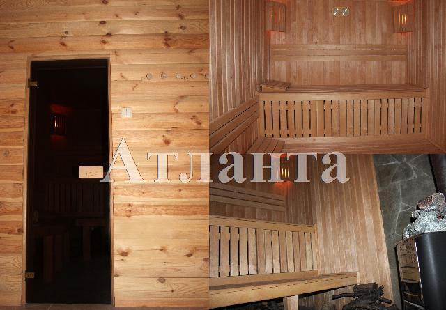 Продается дом на ул. Согласия — 260 000 у.е. (фото №20)