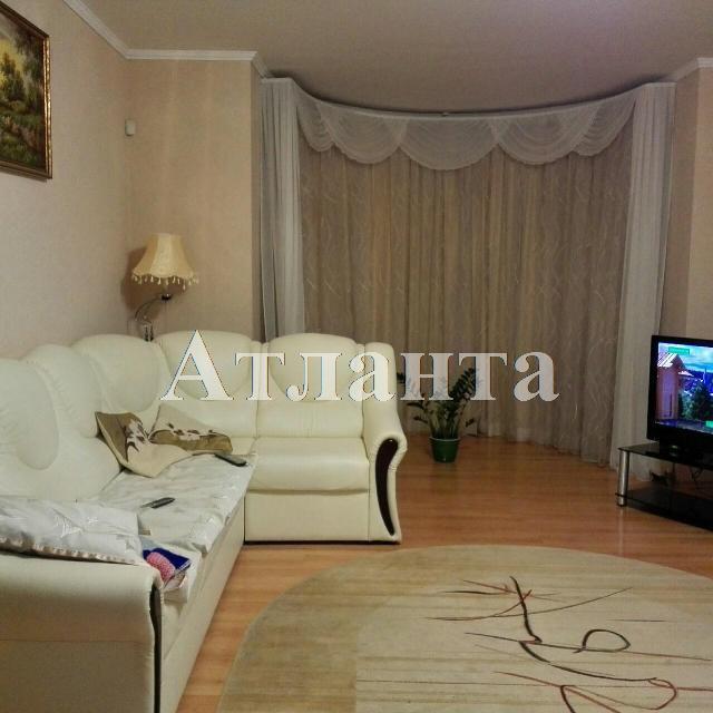 Продается дом на ул. Арцизская — 260 000 у.е.
