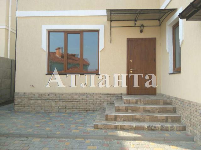Продается дом на ул. Центральная — 220 000 у.е.