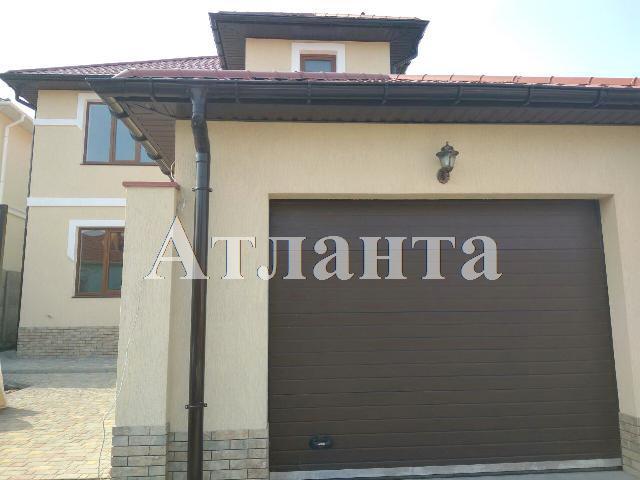 Продается дом на ул. Центральная — 220 000 у.е. (фото №3)