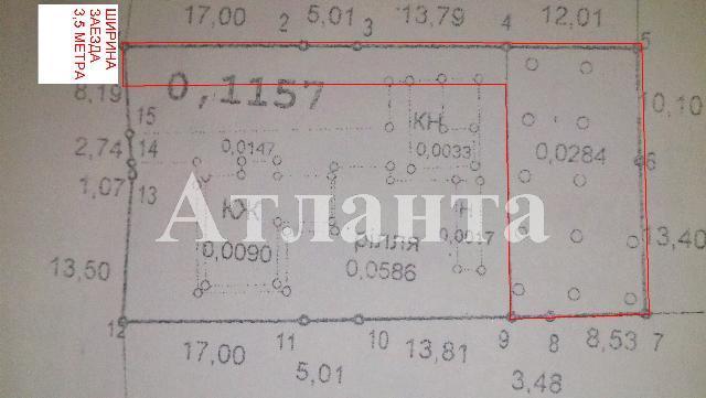 Продается земельный участок на ул. 40 Лет Победы — 15 000 у.е.