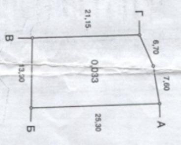 Продается земельный участок на ул. Чайкиной Лизы — 25 000 у.е.