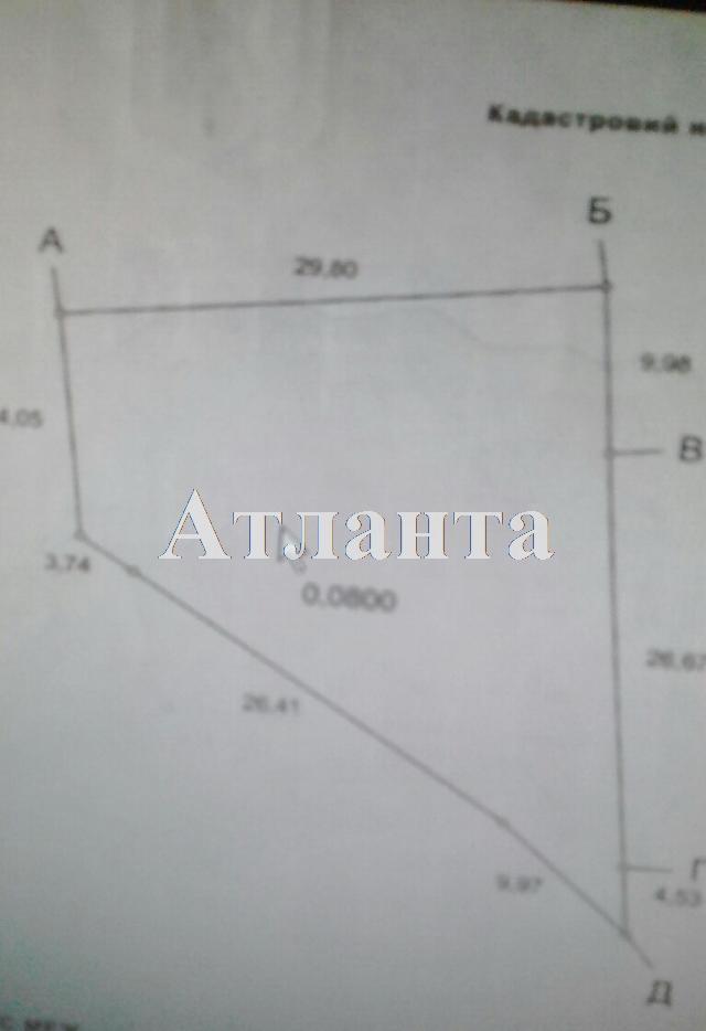 Продается земельный участок на ул. Массив № 15 — 30 000 у.е. (фото №5)