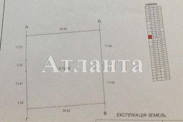 Продается земельный участок на ул. 150 Лет Таирова — 34 000 у.е. (фото №4)