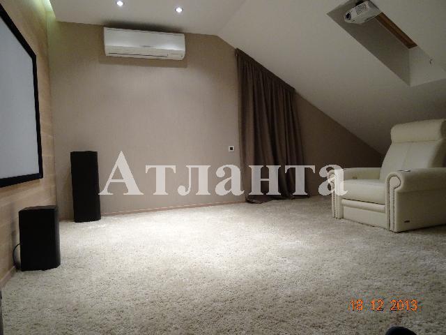 Продается дом на ул. Радужная — 630 000 у.е.