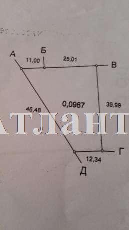 Продается земельный участок на ул. Степовая — 155 000 у.е.