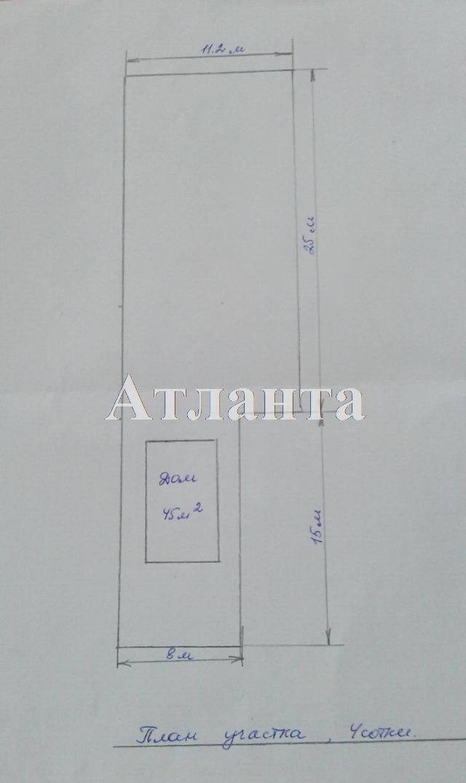 Продается дом на ул. Стыцковских Братьев — 73 000 у.е. (фото №8)
