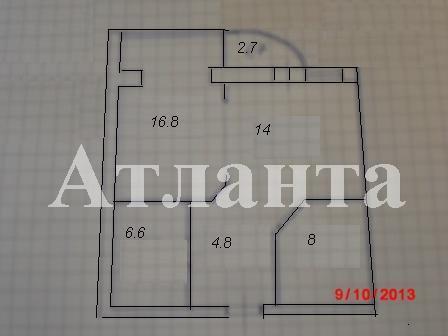 Продается 1-комнатная квартира в новострое на ул. Зоопарковая — 75 000 у.е. (фото №14)