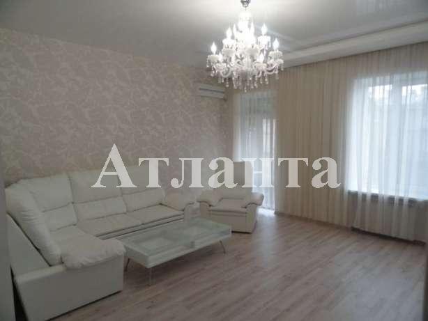 Продается 3-комнатная квартира на ул. Маяковского Пер. — 149 000 у.е.