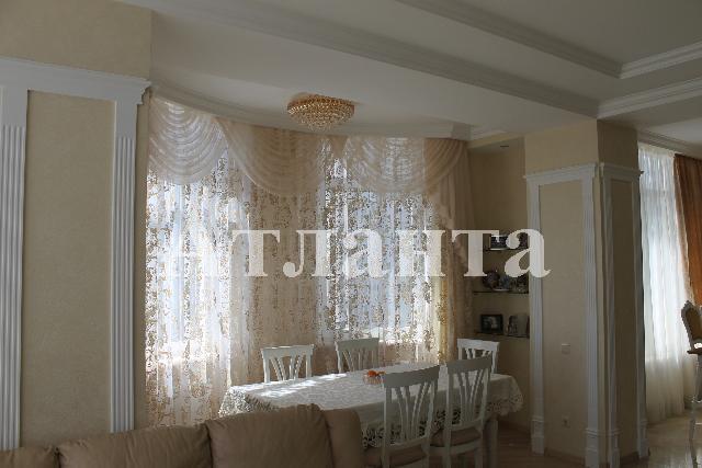 Продается 3-комнатная квартира в новострое на ул. Французский Бул. — 230 000 у.е. (фото №3)