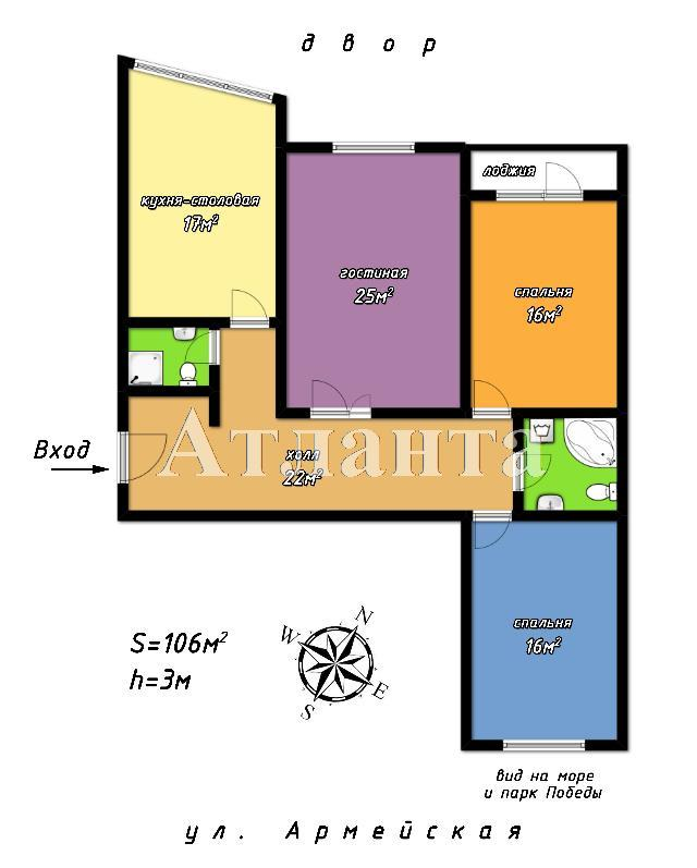 Продается 3-комнатная квартира в новострое на ул. Армейская — 190 000 у.е. (фото №13)