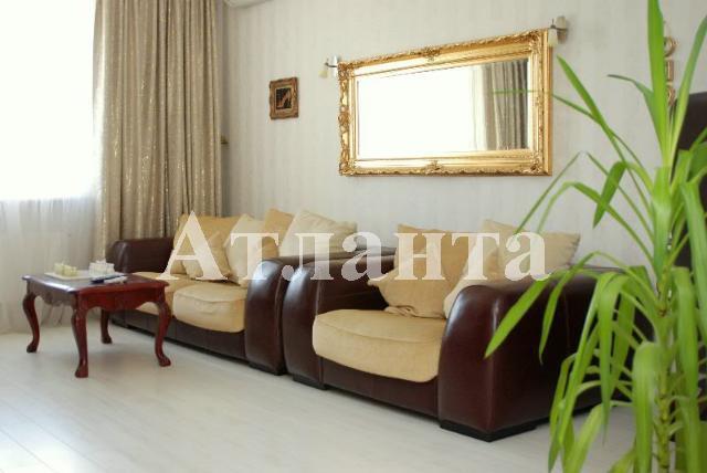 Продается 3-комнатная квартира в новострое на ул. Армейская — 190 000 у.е.