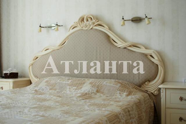 Продается 3-комнатная квартира в новострое на ул. Армейская — 190 000 у.е. (фото №3)