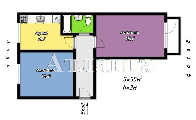 Продается 2-комнатная квартира на ул. Сегедская — 85 000 у.е. (фото №4)