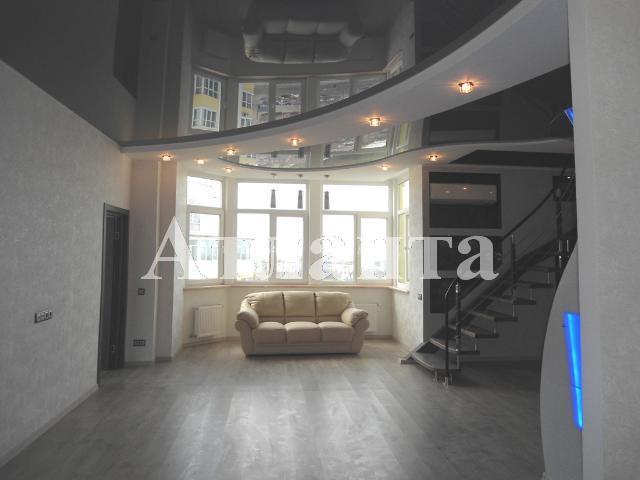 Продается Многоуровневая квартира в новострое на ул. Артиллерийская — 120 000 у.е.
