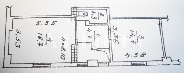 Продается Многоуровневая квартира в новострое на ул. Артиллерийская — 120 000 у.е. (фото №4)