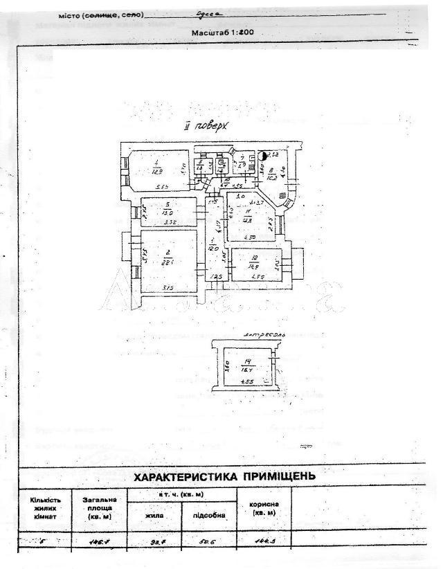 Продается 5-комнатная квартира на ул. Большая Арнаутская — 90 000 у.е. (фото №7)