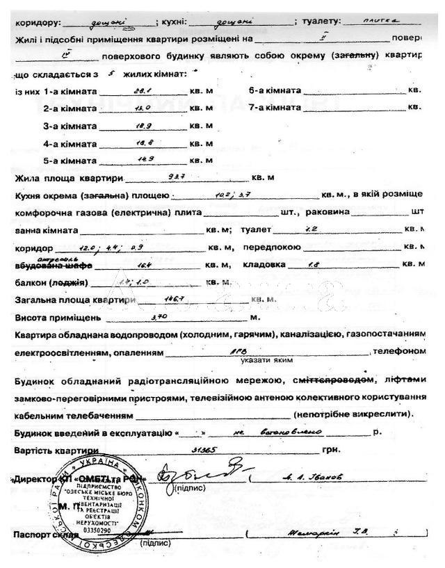 Продается 5-комнатная квартира на ул. Большая Арнаутская — 90 000 у.е. (фото №8)
