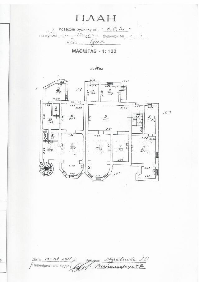 Продается Многоуровневая квартира на ул. Аркадиевский Пер. — 450 000 у.е. (фото №22)