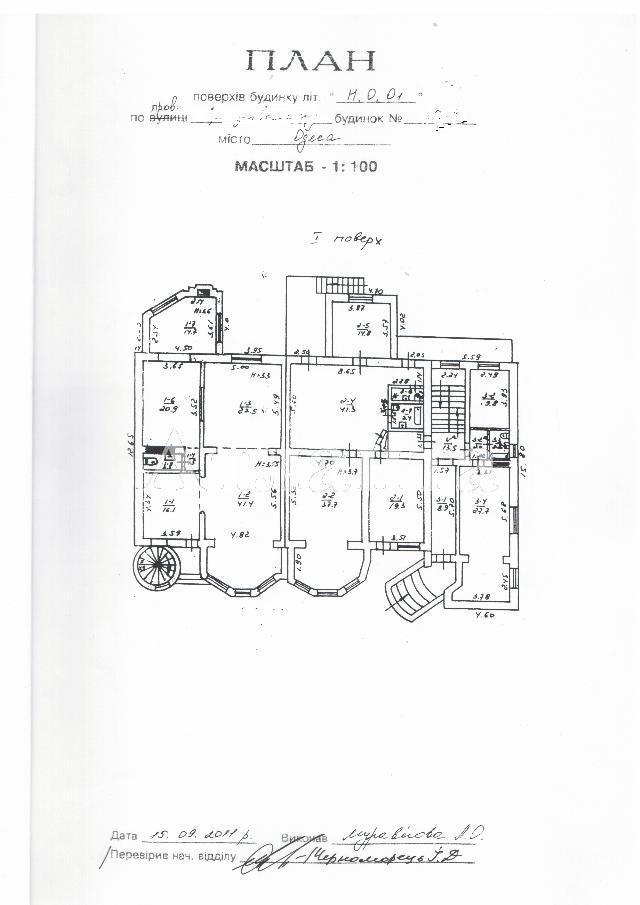 Продается Многоуровневая квартира на ул. Аркадиевский Пер. — 450 000 у.е. (фото №24)