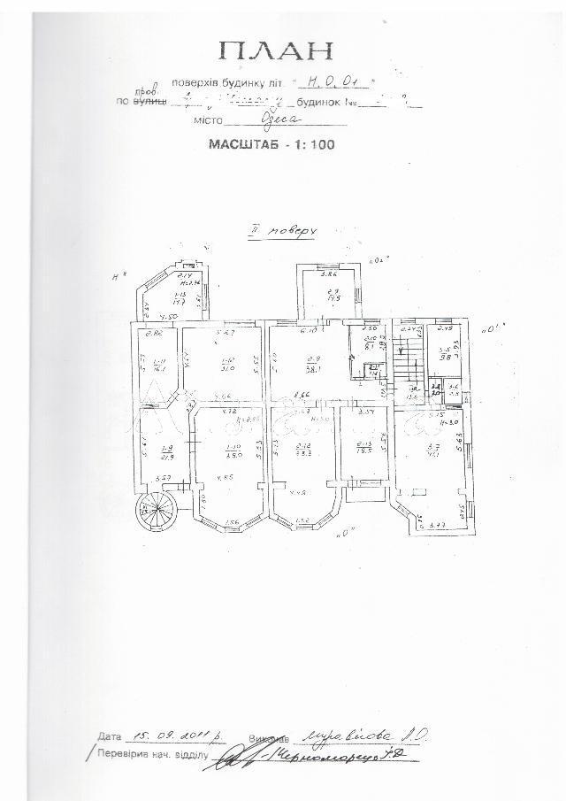 Продается Многоуровневая квартира на ул. Аркадиевский Пер. — 450 000 у.е. (фото №25)